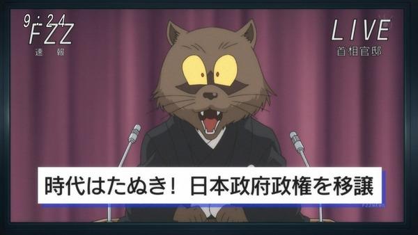 「ゲゲゲの鬼太郎」6期 11話感想 (56)