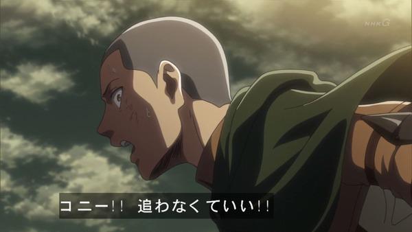 「進撃の巨人」55話感想 (35)