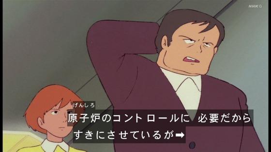 「未来少年コナン」第7話感想 (36)
