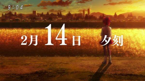 「ゲゲゲの鬼太郎」6期 93話感想 画像 (1)