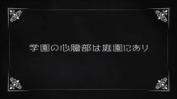 「BEASTARS(ビースターズ)」2話感想  (145)