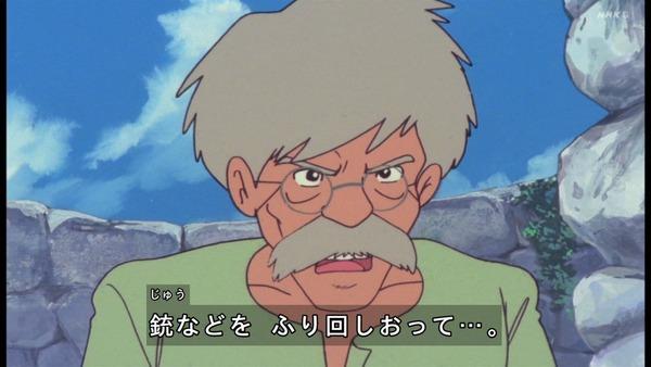 「未来少年コナン」第1話感想 画像 (121)