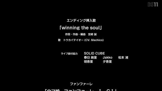 「ウマ娘」2期 1話感想 (102)