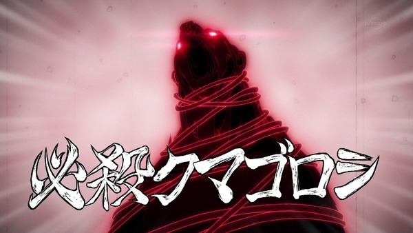 「イナズマイレブン アレスの天秤」16話感想 (36)
