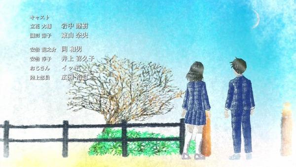 「月がきれい」8話 (43)