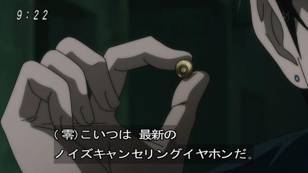 「ゲゲゲの鬼太郎」6期 50話感想 (49)