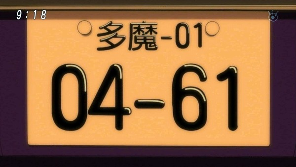 「ゲゲゲの鬼太郎」6期 44話感想 (23)