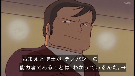 「未来少年コナン」第6話感想 (59)