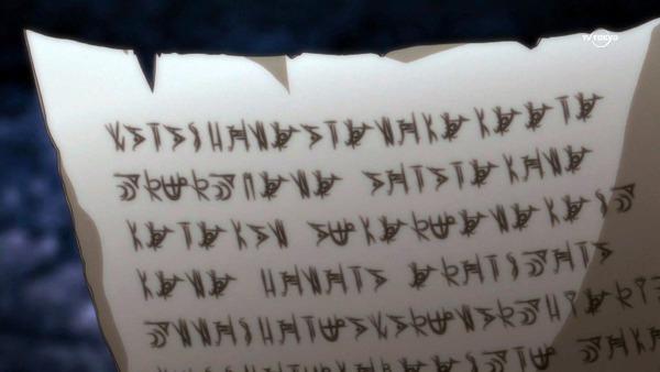 「異世界食堂」11話 (21)