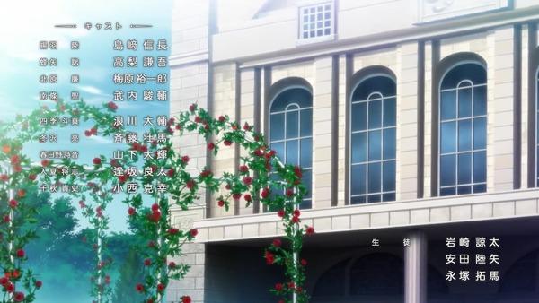「スタミュ(第3期)」1話感想  (171)