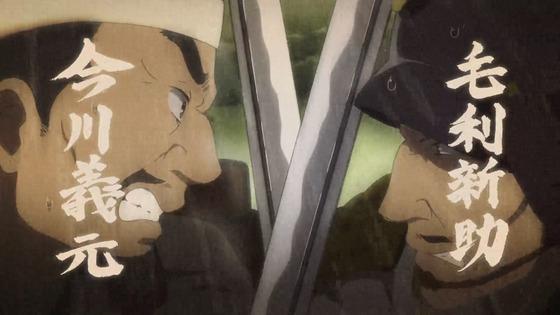 「氷菓」第20話感想 (40)