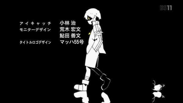 「天元突破グレンラガン」4話 (57)