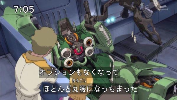 「機動戦士ガンダム UC0096」16話 (5)