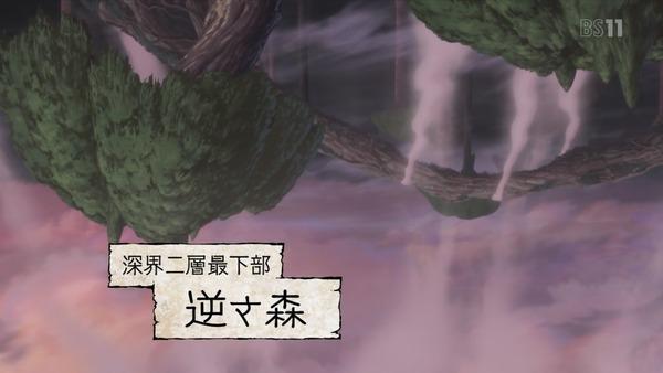 「メイドインアビス」5話 (43)