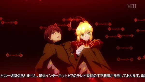 「FateEXTRA Last Encore」3話 (9)