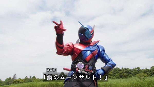 「仮面ライダービルド」1話 (56)