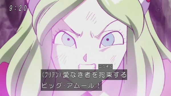 「ドラゴンボール超」117話 (20)