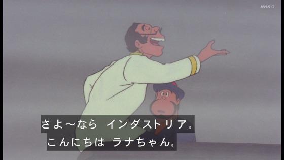 「未来少年コナン」第7話感想 (21)