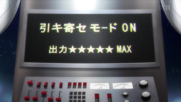 「マギアレコード」10話感想 画像  (9)