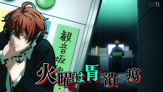 「ヒプノシスマイク」第1話感想 画像 (19)