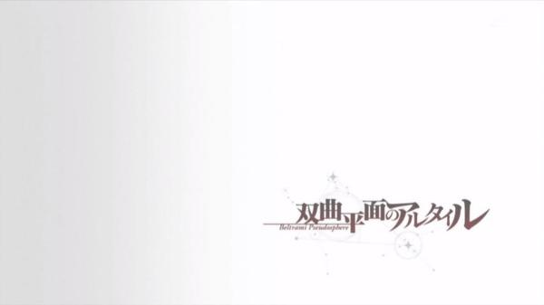 「シュタインズ・ゲート ゼロ」18話感想 (22)