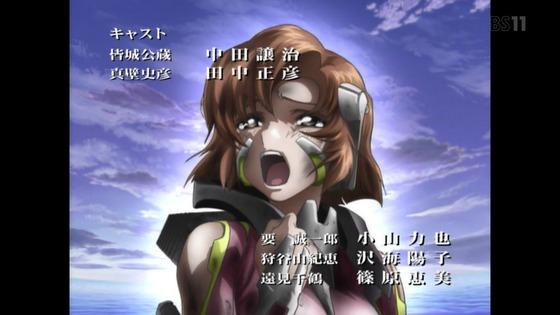 「蒼穹のファフナー」第1話感想 (152)