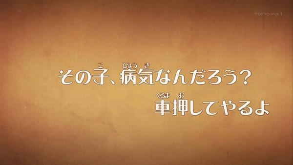 「ジョジョの奇妙な冒険 ダイヤモンドは砕けない」15話 (41)