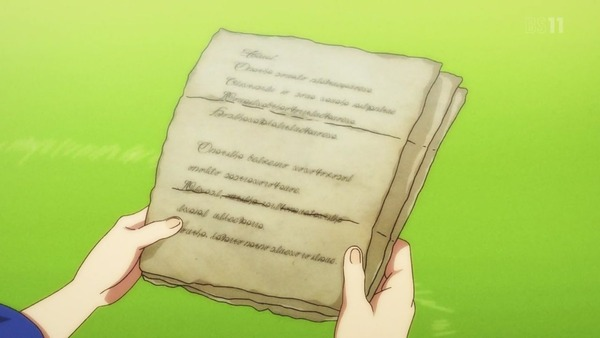 「グランブルーファンタジー」2期 1話感想  (3)