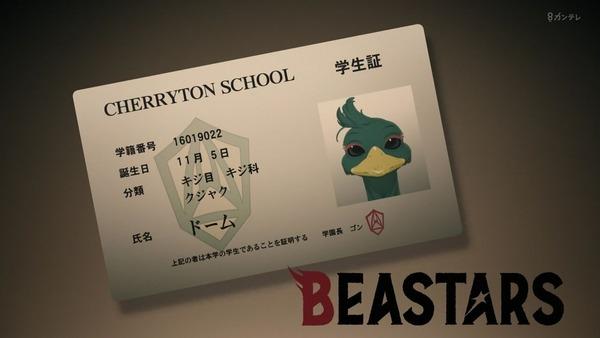 「BEASTARS」6話感想 (26)