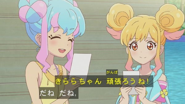 「アイカツスターズ!」第67話 (25)