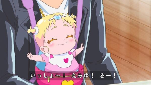 「HUGっと!プリキュア」19話感想 (59)