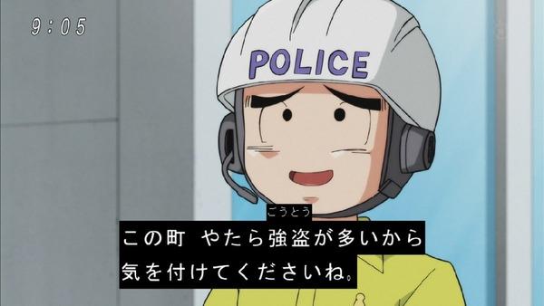 「ドラゴンボール超」84話 (2)