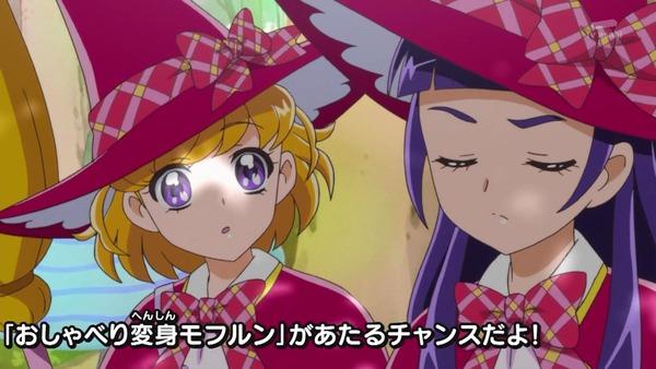 「魔法つかいプリキュア!」第8話 (14)