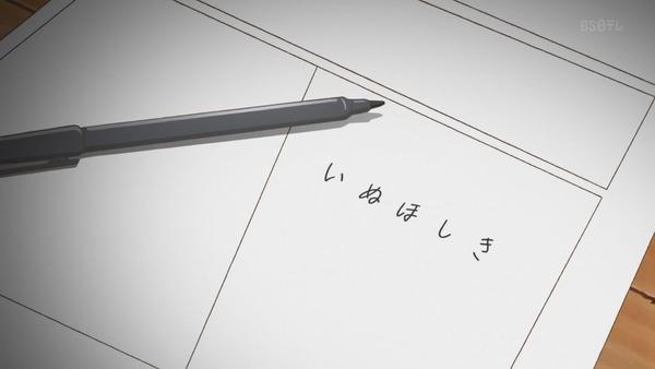 「かくしごと」第7話感想 画像 (3)