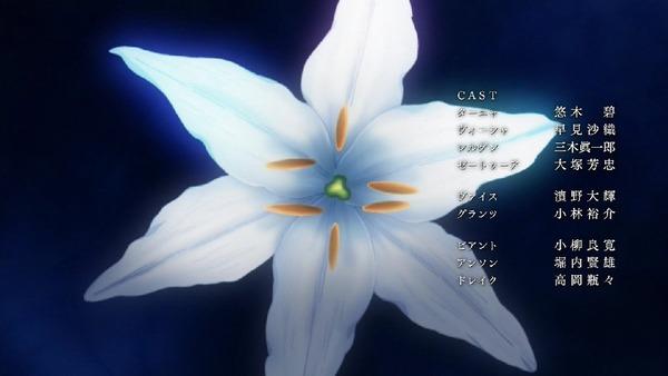 「幼女戦記」8話 (44)