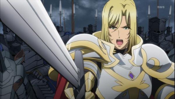 魔弾の王と戦姫 (36)