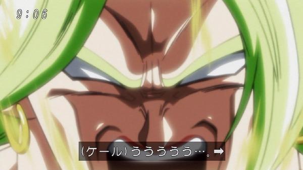 「ドラゴンボール超」114話 (4)