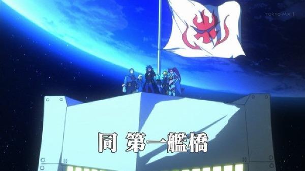 「天元突破グレンラガン」24話 (1)