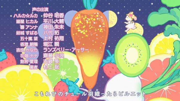 「アイカツスターズ!」第99話 (115)
