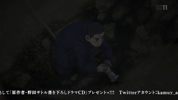 「ゴールデンカムイ」14話(2期 2話)感想 (85)