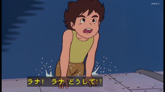 「未来少年コナン」第9話感想 (91)