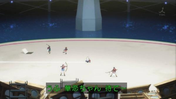 「少女☆歌劇 レヴュースタァライト」5話感想 (11)