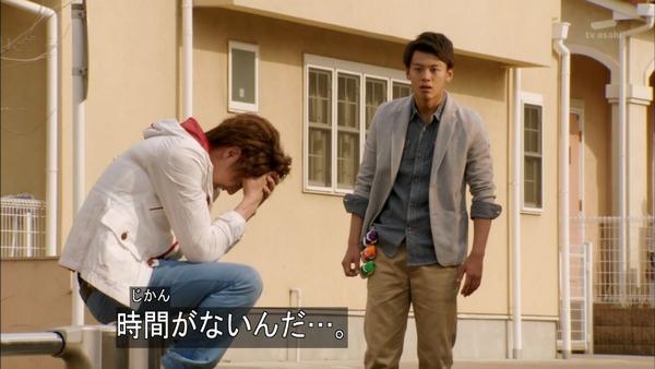 仮面ライダードライブ (66)