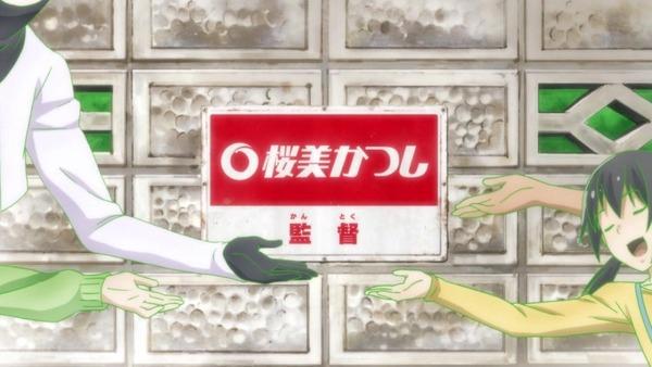 「ふらいんぐうぃっち」1話感想 (68)