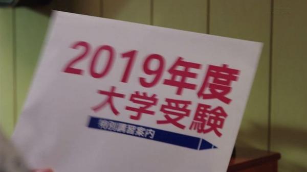「仮面ライダージオウ」1話  (28)