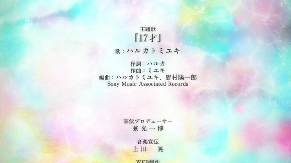 「色づく世界の明日から」1話感想 (46)