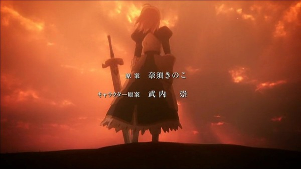 fate (1)