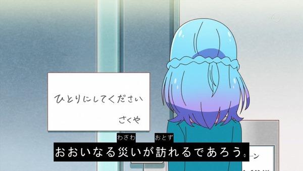「アイカツフレンズ!」26話感想 (102)