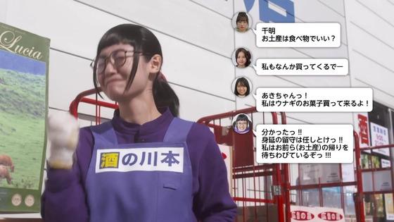 ドラマ版「ゆるキャン△」スペシャル感想 (45)