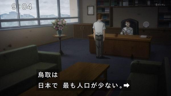 「ゲゲゲの鬼太郎」6期 65話感想 (1)